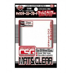 KMC STANDARD SLEEVES Clear Mat & Clear - 60 oversized PROTEGGI BUSTINE 69x94mm
