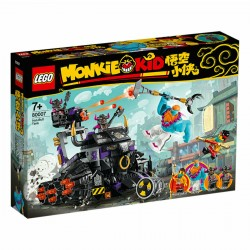 LEGO 80007 MONKIE KID CARRO ARMATO IRON BULL