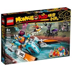 LEGO 80014 MOTOSCAFO DI...